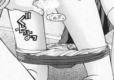 ブルマと綿パンツのJKと3Pバックエロマンガレビュー♡【画像11枚】パンツのクロッチに注目♡