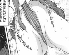 JCがクリを布で擦りつけられ潮吹きエロマンガレビュー♡栗拾いシリーズネタバレ!