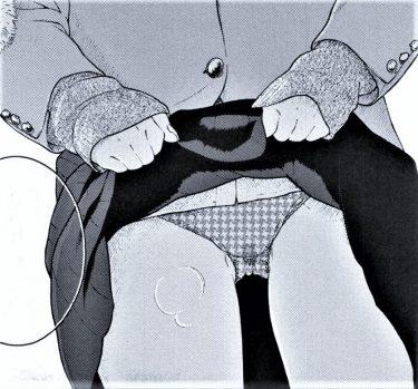 エロマンガ群青ノイズの第6話レビュー【エロ画像12枚】柄入り綿パンツ履いた処女JKがパンツ片足に掛けたまま初体験SEX!