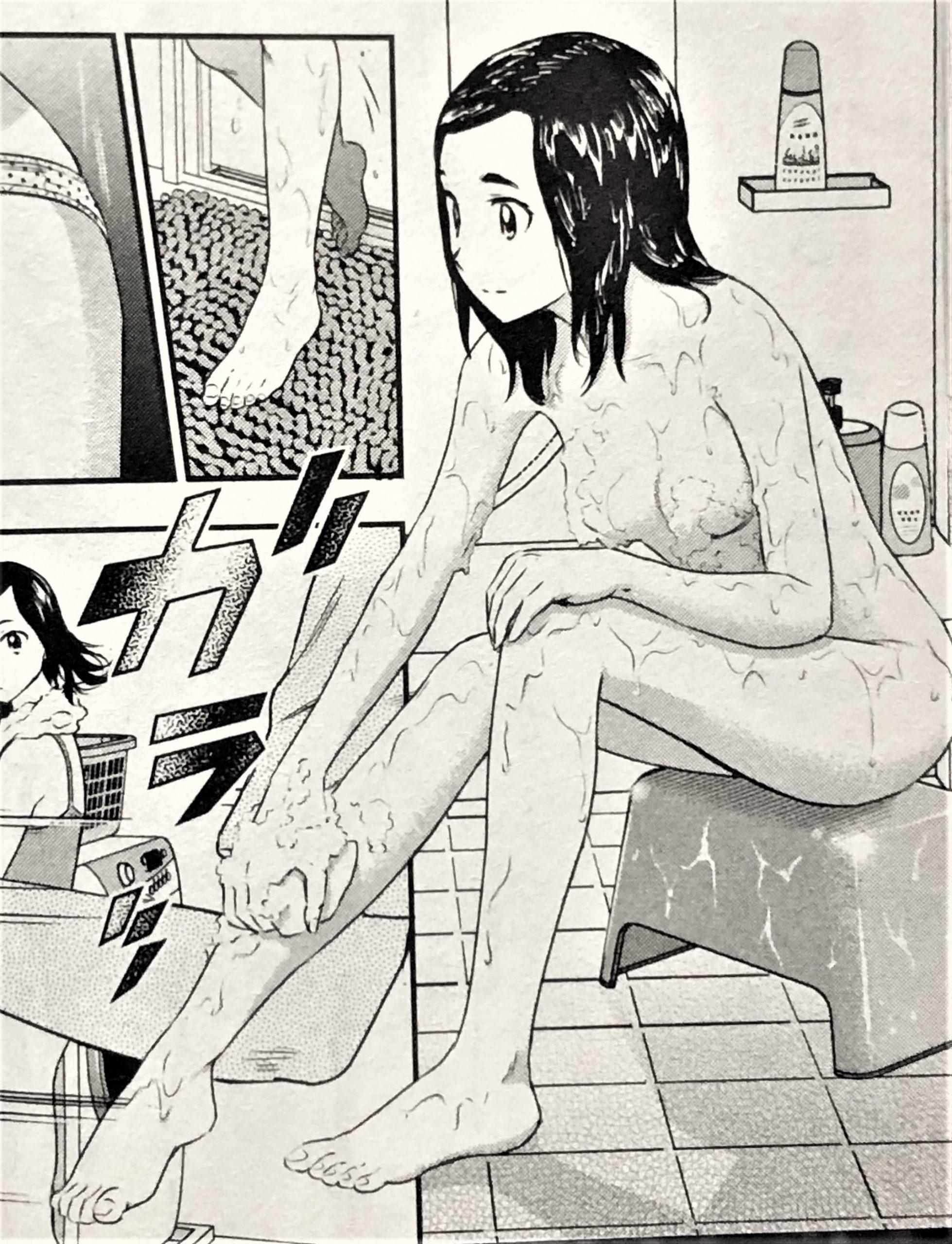 major-second-chisato-nude