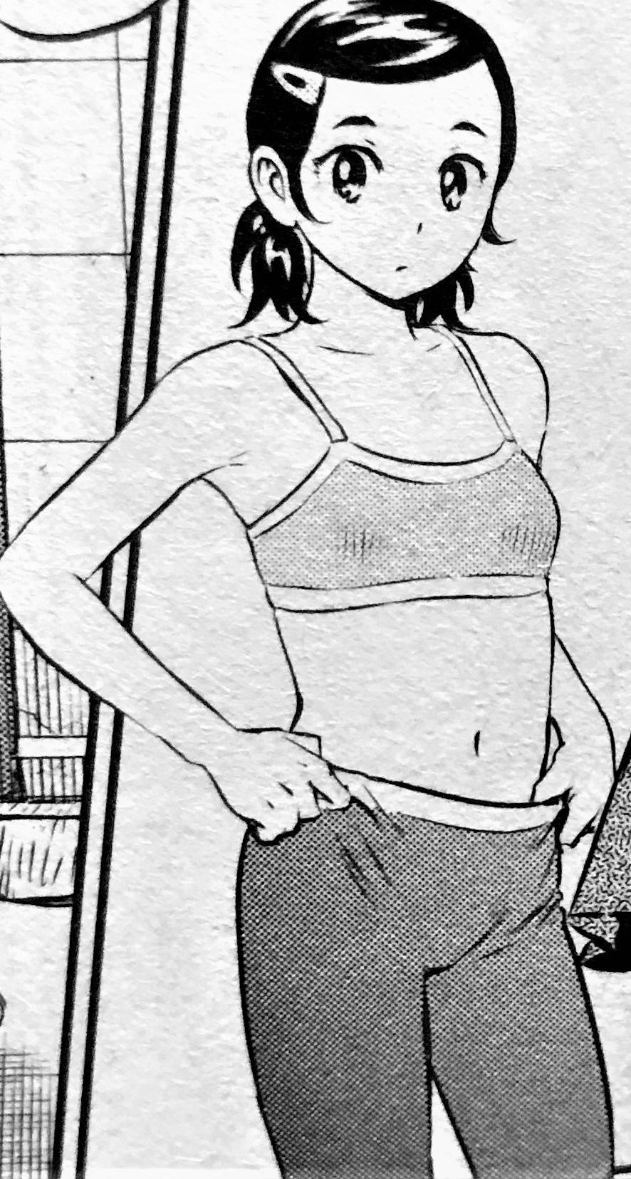 major-second-chisato-sport-bra-and-spat