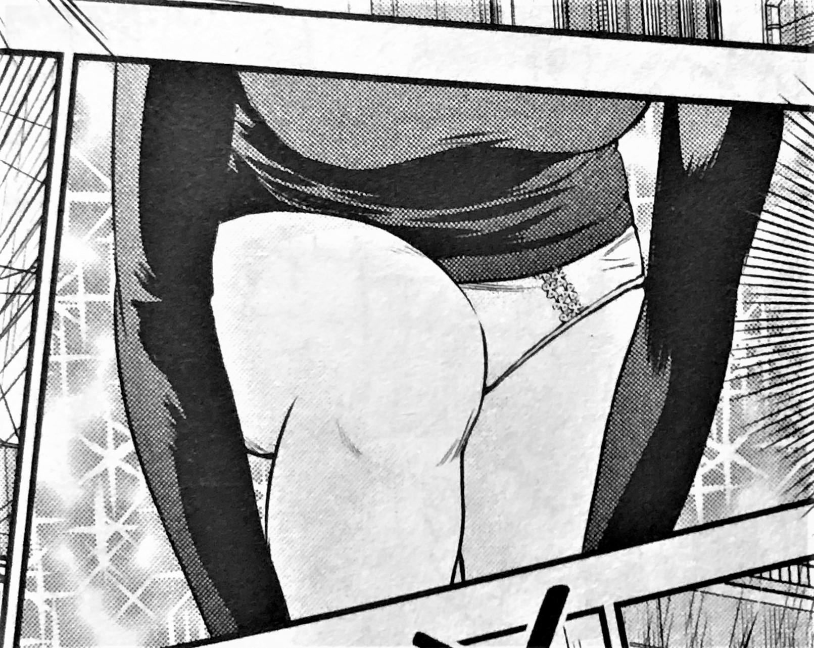 major-second-mutsuko-panty-chira