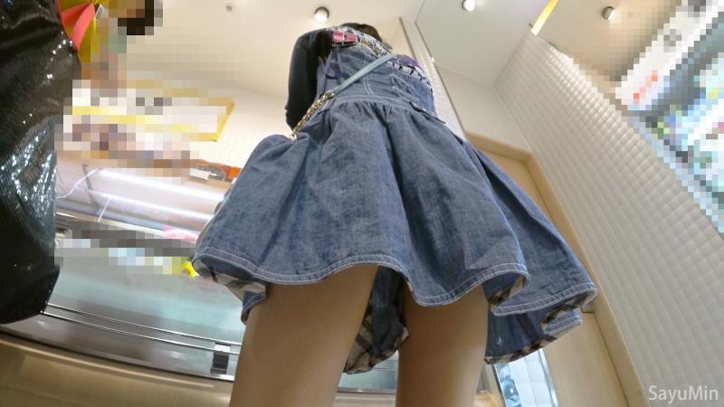 real-jc-peeping-skirt-lowangle-cotton-panchira