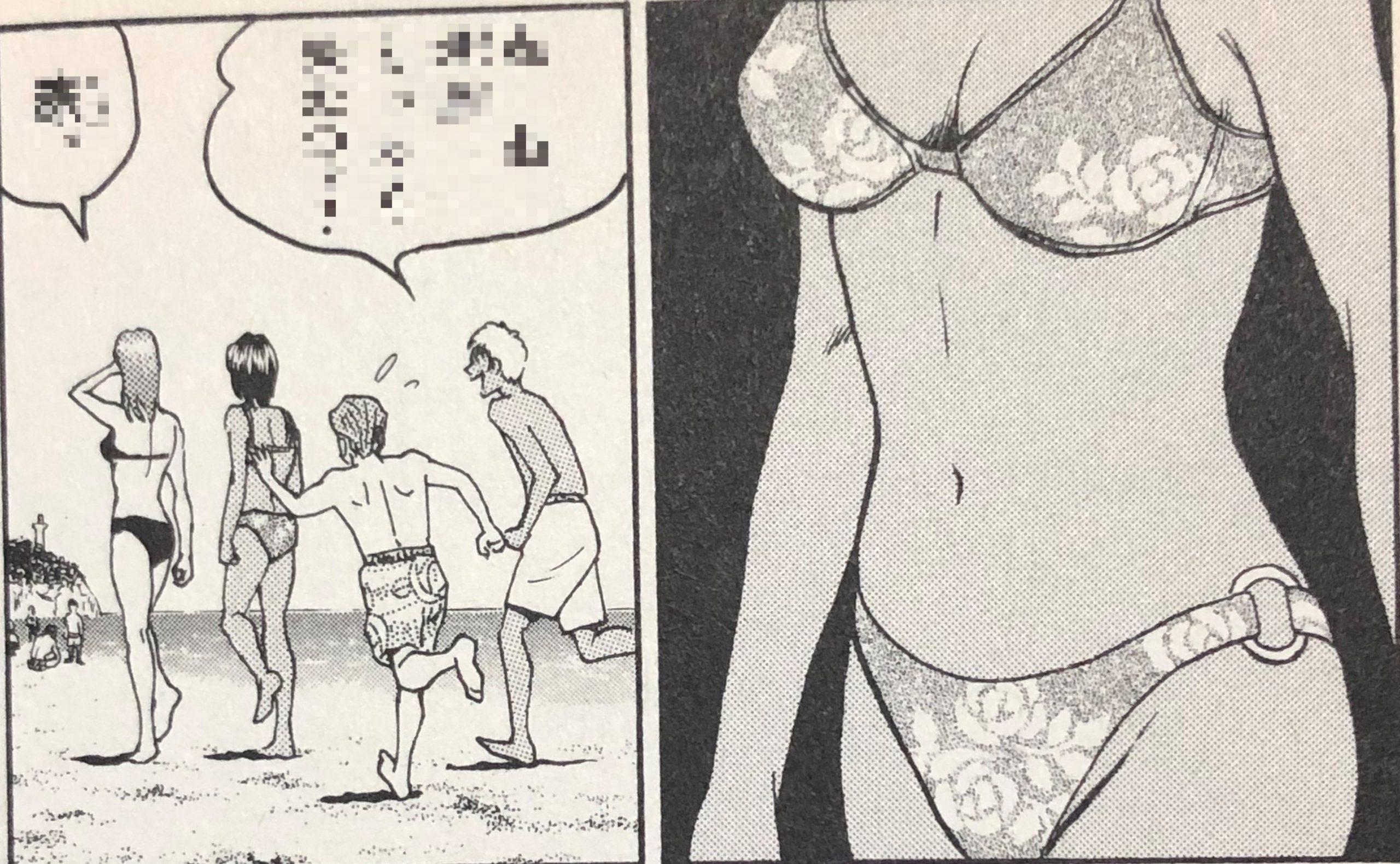 major-lady-swimsuit-bikini
