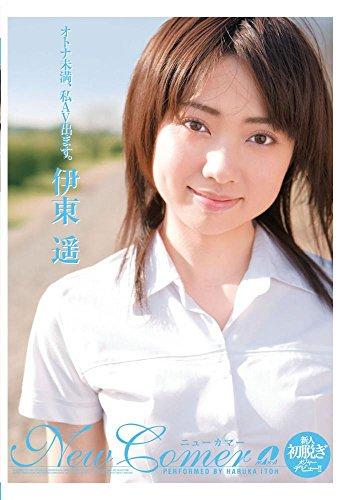 yamashita-kayo-av-debut