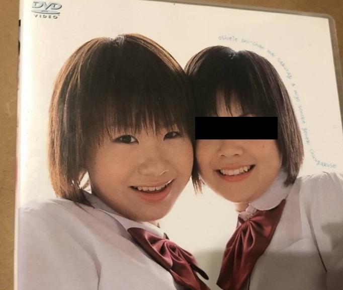 sonobe-miyo-junior-idol